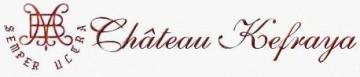 medium_chateau-kefraya-vin-liban-plaine-bekaa.2.jpg